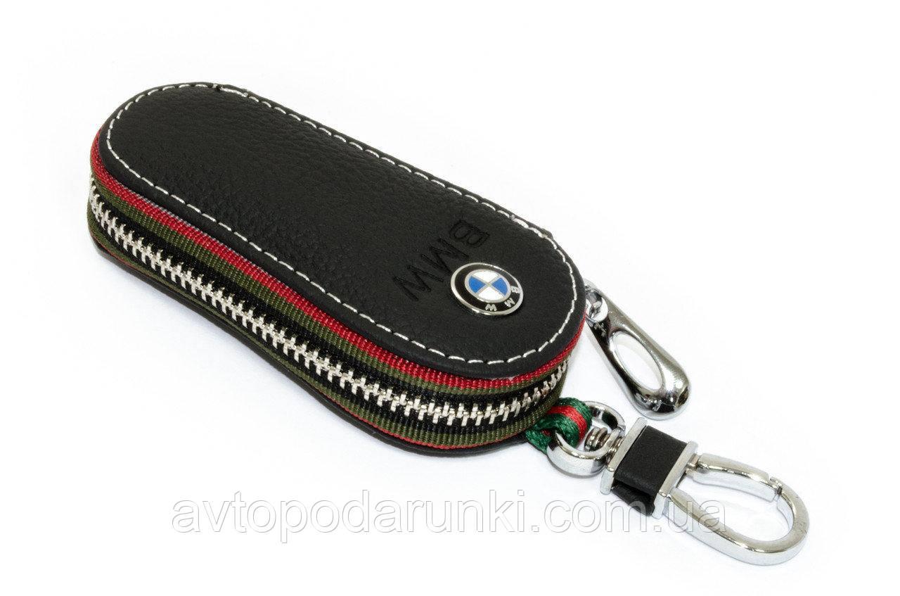 Ключница BMW, кожаная автоключница с логотипом  БМВ (черная 12005)