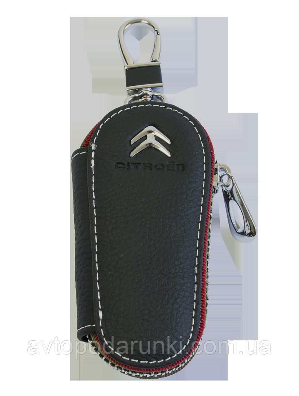 Ключниця CITROEN, шкіряна автоключница з логотипом СІТРОЕН (чорна 17005)