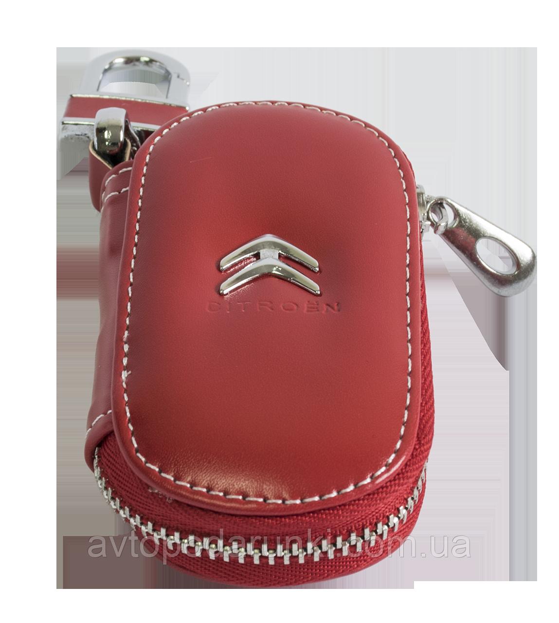 Ключница CITROEN, кожаная автоключница с логотипом  СИТРОЕН (красная 17015)