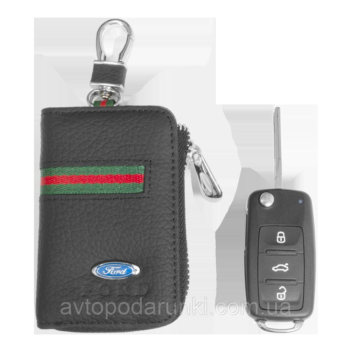Ключница FORD, кожаная автоключница с логотипом  ФОРД (многофункциональная черная 03012)