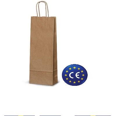 Бурий крафт-пакет з ручками (150х80х400) CE