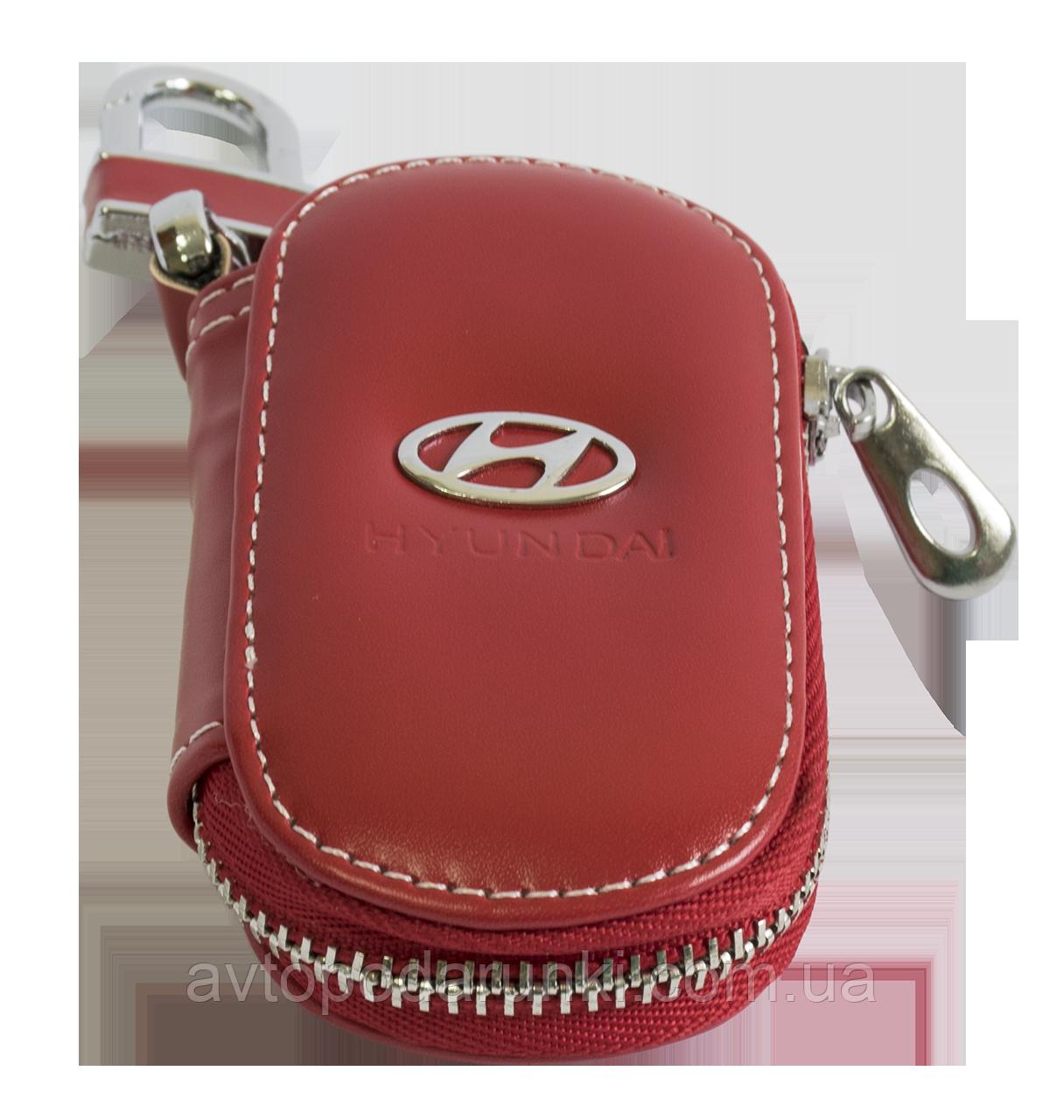 Ключница HYUNDAI, кожаная автоключница с логотипом  ХЮНДАЙ (красная 10015)