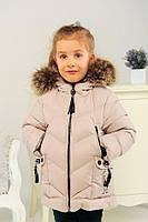 Куртка зимняя для девочки бежевая, Новинка 2020 г.