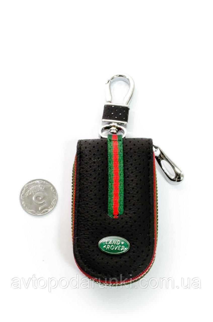 Ключница LAND ROVER, кожаная автоключница с  логотипом ЛЕНД РОВЕР (черная 15007)