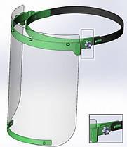 Защитный экран, щиток для лица, с откидной лицевой панелью.