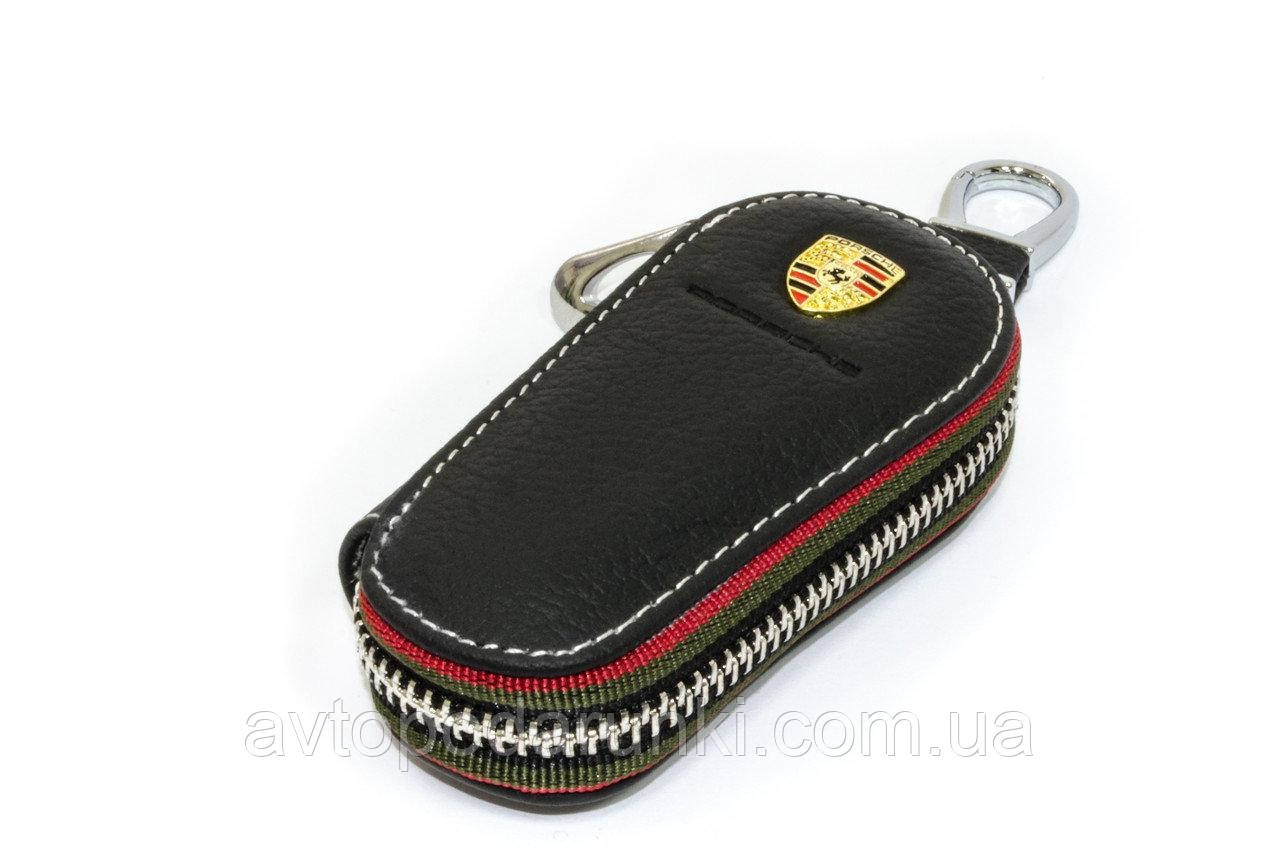 Ключница PORSCHE, кожаная автоключница с логотипом  ПОРШЕ (черная 06005)