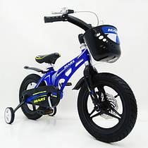 Детский алюминиевый велосипед MARS 14 дюймов синий