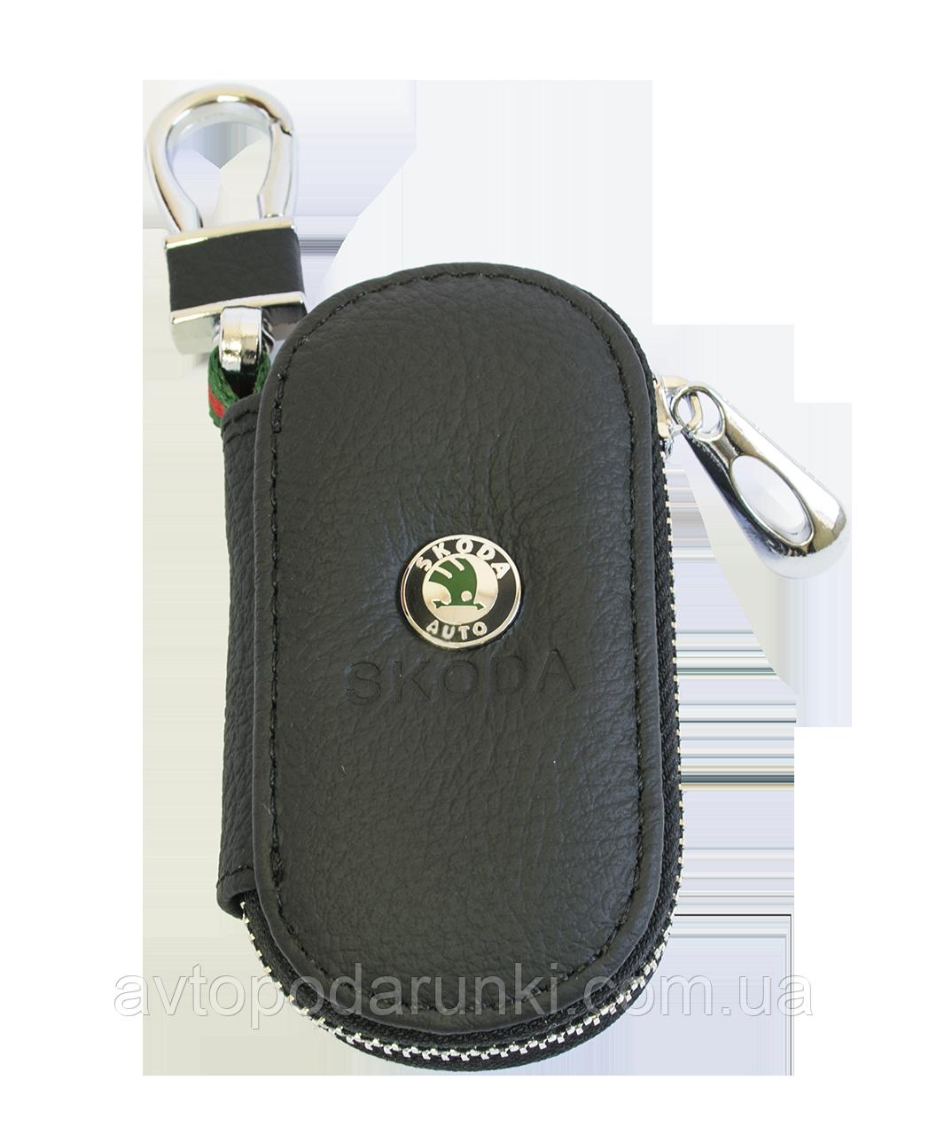 Ключница SKODA, кожаная автоключница с логотипом  ШКОДА (черная 22003)
