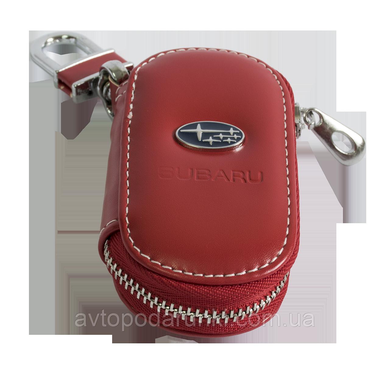 Ключница SUBARU, кожаная автоключница с логотипом  СУБАРУ (красная 21015)