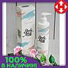 Распродажа! Питательное молочко для тела Chudesnik 250 мл. увлажняющий крем для тела, масло чиа, авокадо