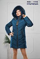 Стёганая зимняя женская куртка пуховик пальто с отстежным мехом песца 44-58 рр КЗ - 115 изумруд
