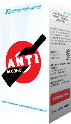 Anti Alcohol - Препарат от алкогольной интоксикации (Анти Алкоголь)