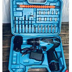 Шуруповерт акумуляторний з набором інструментів Cordless Drill