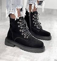 Кожаные женские ботинки, демисезонны женские ботинки 37р-23,5 см