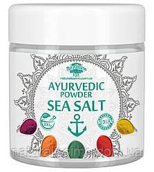 Аюрведическая пудра морской соли, 200г