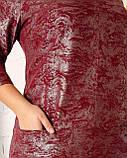Платье А-силуэт с напылением, осень-весна, разные цвета, р.48,50,52,54 Код 184Й, фото 7