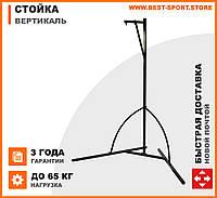 Стойка для боксерских мешков Вертикаль (до 65 кг), универсальная разборная стойка для бокс мешков