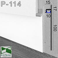Белый алюминиевый плинтус со скрытой подсветкой, 100х15х2500мм. LED-плинтус скрытого монтажа Sintezal.