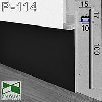 Чорний вбудований плінтус з LED-підсвіткою, 100х15х2500мм. Плінтус прихованого монтажу Sintezal.