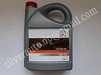 Моторное масло Toyota 5W-30 Fuel Economy 5л