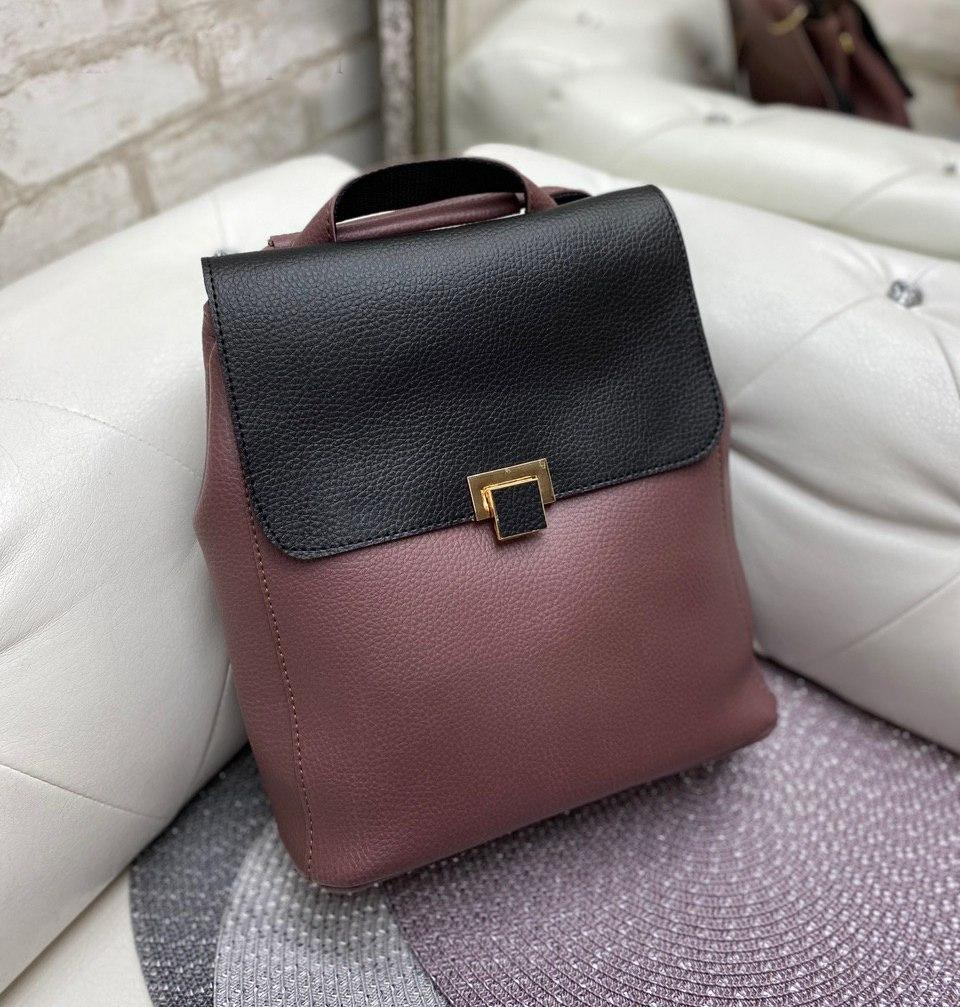 Женский молодежный рюкзак стильный модный сумка-рюкзак темная пудра кожзам