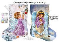 """Елочная игрушка - """"Сапожок - Рождественские ангелочки"""""""