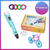 3D Ручка для детей 3Д ручка 2-го поколения с дисплеем LCD Pen 2 Голубая для детей Набор с Эко Пластиком