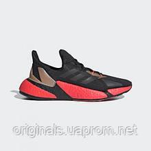 Мужские кроссовки Adidas X9000L4 FW8389 11UK (29,5см) 44,5