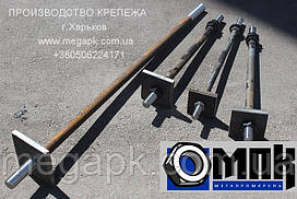 Фундаментный болт ГОСТ 24379.1-80 М12х200 2.1