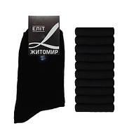 Мужские махровые носки Житомир | комплект 10 пар