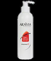 """ARAVIA Professional"" Сливки для восстановления рН кожи с маслом иланг-иланг 300мл."