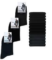 Мужские махровые носки Kosmi | комплект 12 пар