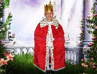 Карнавальный костюм Король (возраст 3-5 лет)