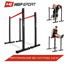 Стационарные спортивные брусья ( Стаціонарні поручні ) HS-1001K Бруся