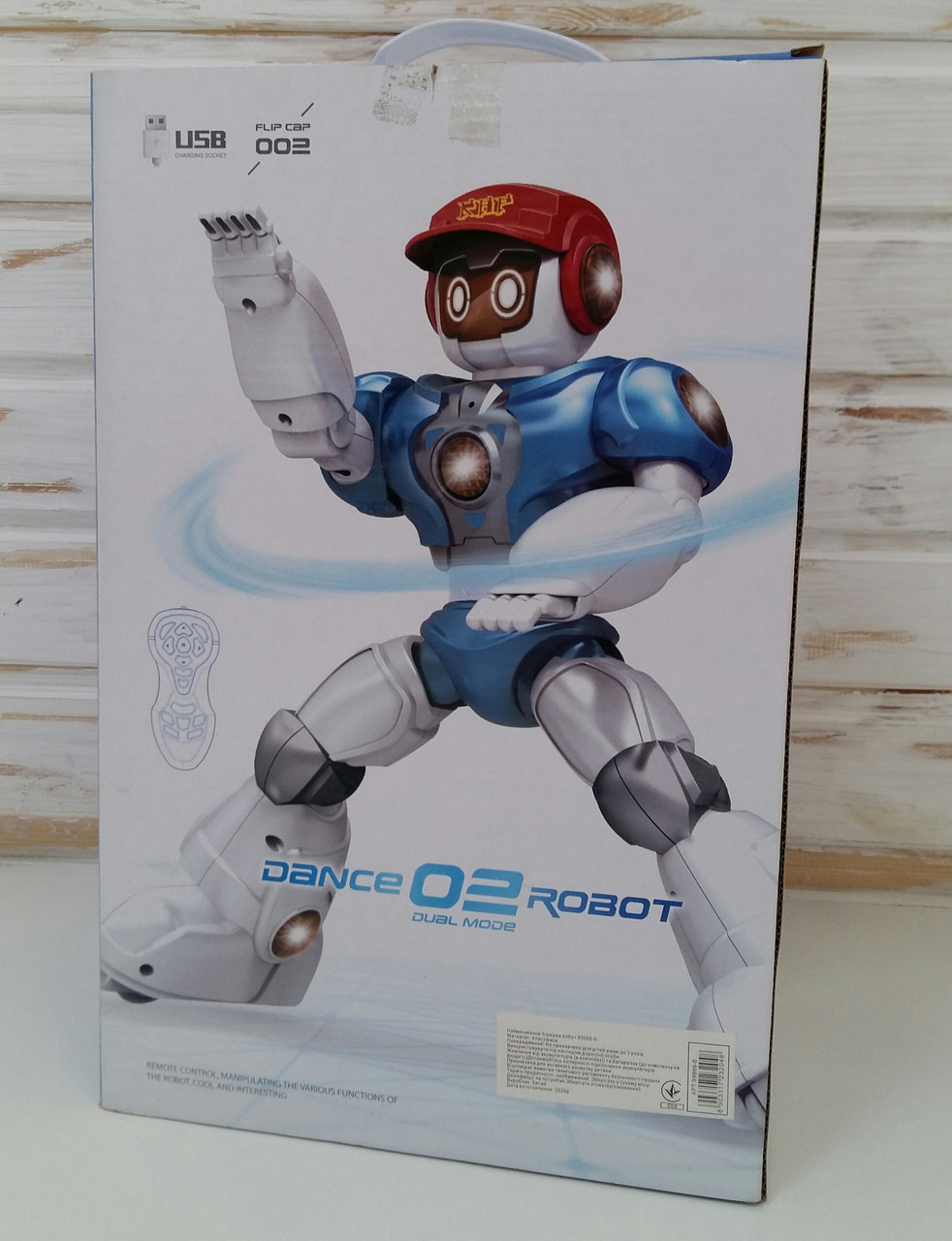 Интерактивный танцующий робот  99888-6