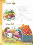 Chinese paradise Monkey King Chinese 3A Учебник по китайскому языка для детей 7-11 лет Цветной, фото 5