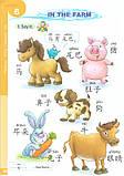 Chinese paradise Monkey King Chinese 3A Учебник по китайскому языка для детей 7-11 лет Цветной, фото 3