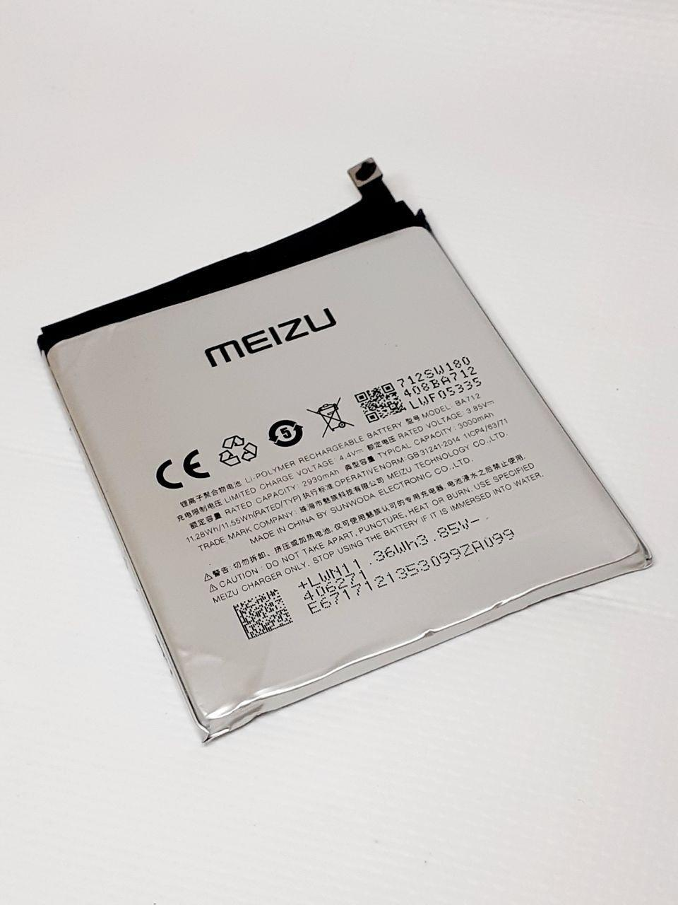 Акумулятор Meizu M6s / BA712 (3000 mAh) оригінал б.у.