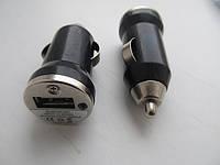 Зарядка USB для авто 1A (АЗУ USB)