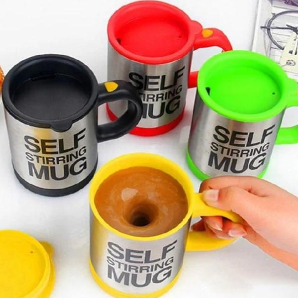 Кружка-мешалка Self Mug чашка с вентилятором для размешивания сахара 350 мл