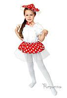 Детский карнавальный костюм Мухоморушка Код 9408