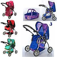 Детская коляска для кукол MELOGO 9672 трансформер с люлькой бирюза и синий цвет