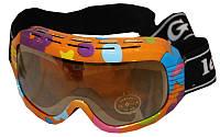 Очки горнолыжные детские LG7004 (акрил,пластик,PL,двойные линзы,антифог,цвет линз-оранж,опр.цветная)