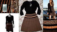 Платье SPENSE  Wool  шоколадный миндаль (XS)