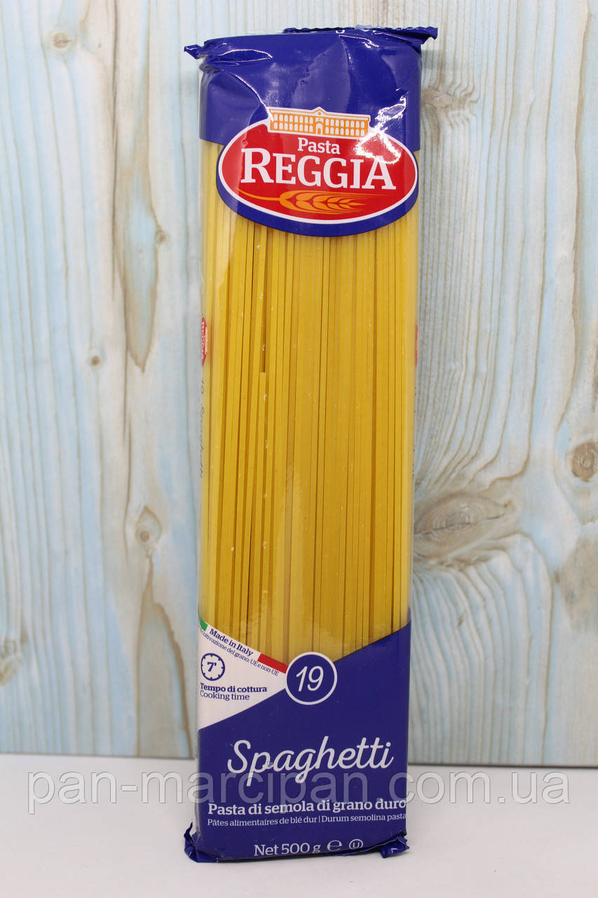 Спагетті Reggia №19 Spaghetti 500г