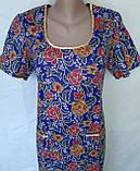 Платье с коротким рукавом 46 размер Пионы, фото 2