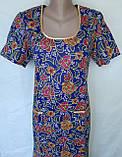 Платье с коротким рукавом 46 размер Пионы, фото 3