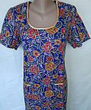 Платье с коротким рукавом 46 размер Пионы, фото 5