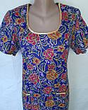 Платье с коротким рукавом 46 размер Пионы, фото 6