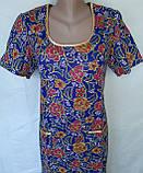 Платье с коротким рукавом 46 размер Пионы, фото 7